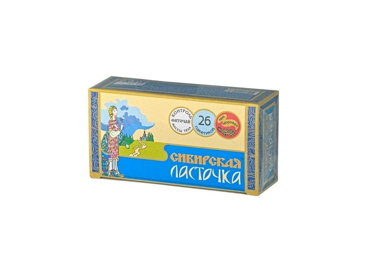 Чай «Сибирская ласточка каркаде»