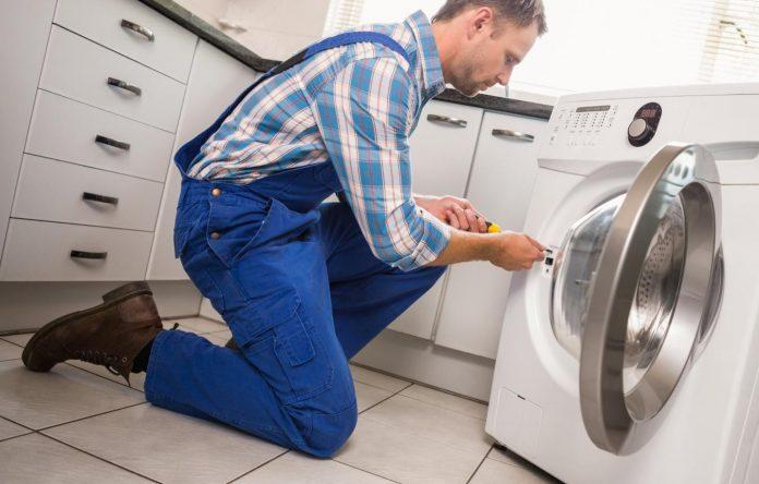 Полоска стиральной машинки